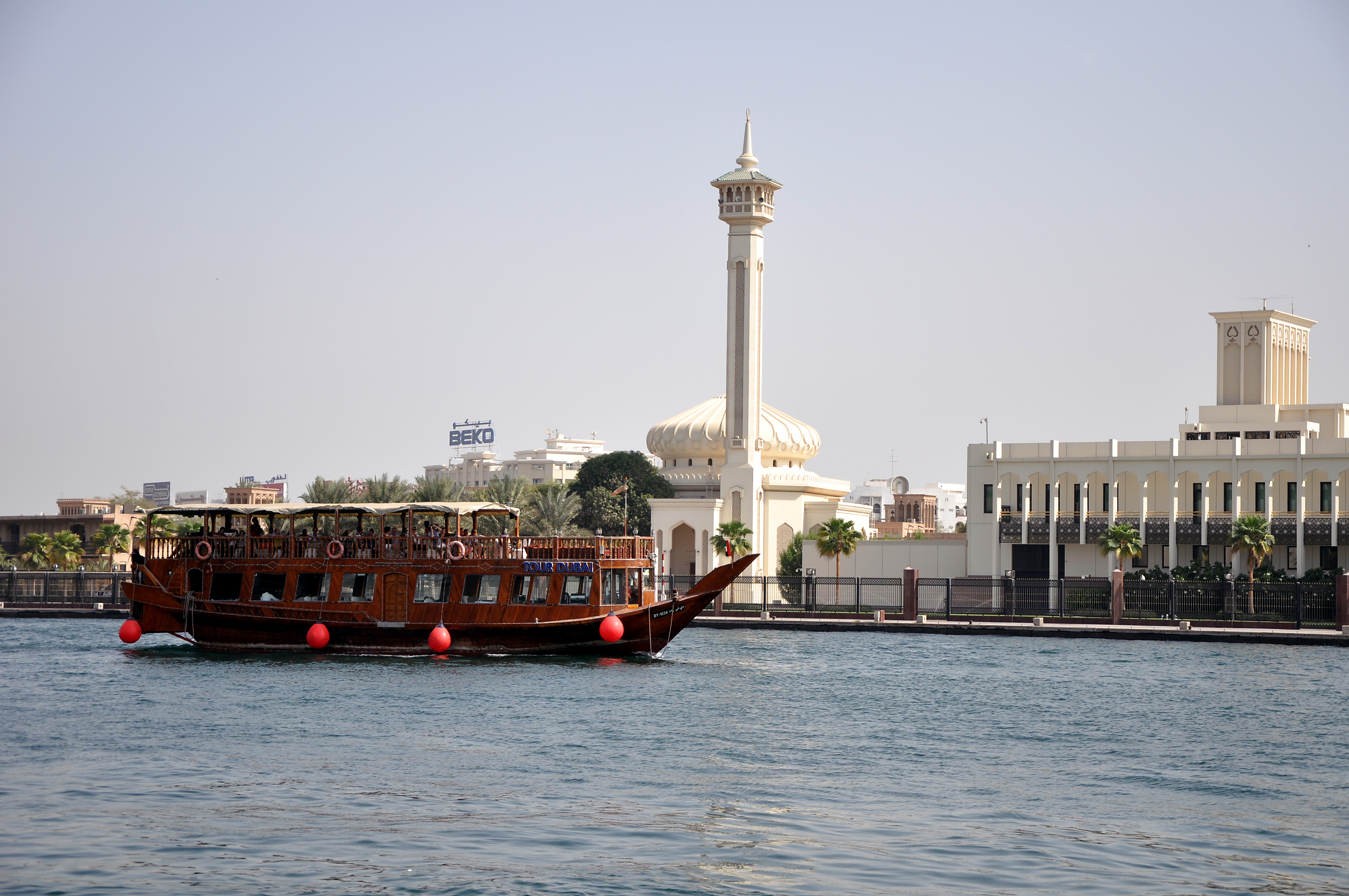 Abu Dhabi, 2013